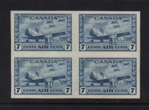 Canada #C8a XF/NH Imperforate Block Of Four