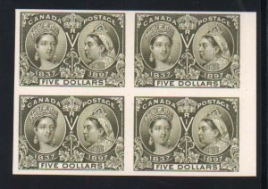 Canada #65P XF Mint Plate Proof Block Of Four