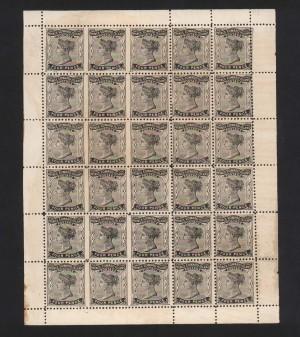 Prince Edward Island #9vi NH Mint Imperforate Between Rarity Sheet