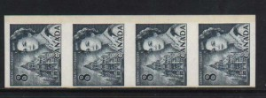 Canada #550Q Mint Imperforate Strip Of Four