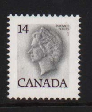 Canada #716c XF/NH Gem **With Certificate**