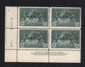 Canada #O9a Mint Plate Block Missing Period