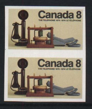 Canada #641a XF/NH Imperforate Pair  **With Certificate**