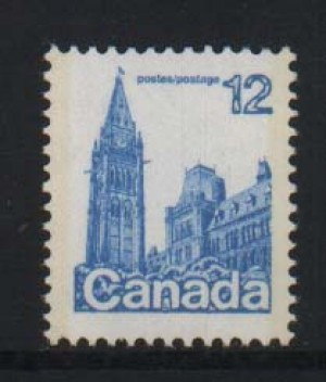 Canada #714a XF/NH Printed On Gum Side **With Cert.**