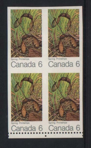 Canada #535a XF Mint Imperforate Block