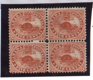 Canada #15ii VF Mint Rare Block **With Certificate**