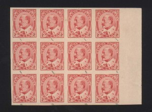 Canada #90iii XF Mint Imperf Type 1 Showpiece Block Of 12