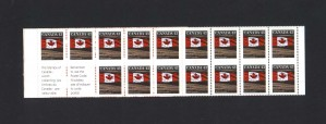 Canada #1359fii & #1359f XF/NH Imperforate Between Booklet Pane Of 25
