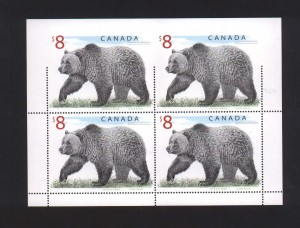 Canada #1694i XF/NH Imperforate Rarity
