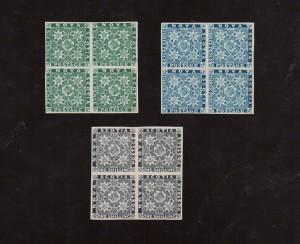 Nova Scotia #2RP #5RP #7RP XF Mint Proof Reprint Blocks
