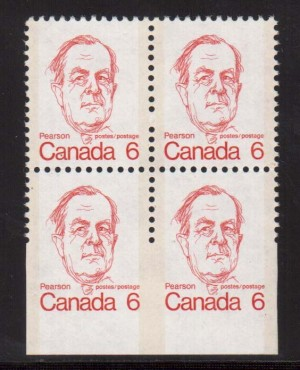 Canada #591vi XF/NH Imperforate Block