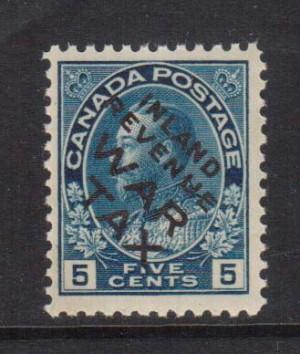 Canada #MR2bi VF/NH  **With Certificate**