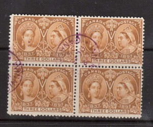 Canada #63 Used Rare Block Of Four  **With Certificate**