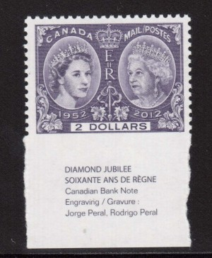 Canada #2540 XF/NH Imperforate At Bottom Margin Variety