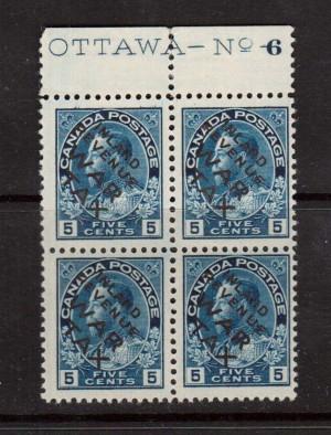 Canada #MR2bi VF Mint Plate #6 Block