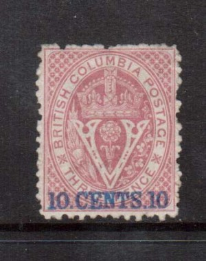 British Columbia #15 VF Mint **With Certificate**