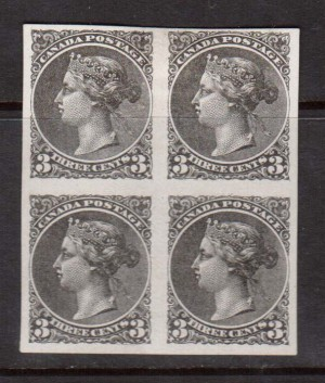 Canada 3 Cent VF Queen Victoria CBN Plate Essay Block