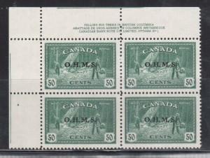 Canada #O9 XF/NH Plate #1 UL Block