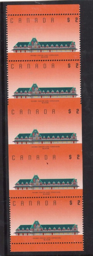 Canada #1182b XF/NH Part Imperf Vertical Strip Of Five