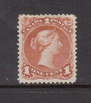 Canada #22 VF Mint **With Certificate**