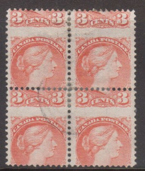 Canada #41 Used Dramatic Misperf Variety Block **With Cert.**