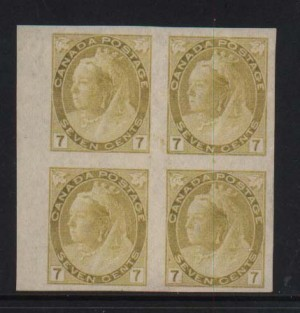 Canada #81a Mint Superb Imperforate Block