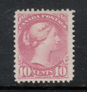 Canada #40a VF Mint **With Certificate**