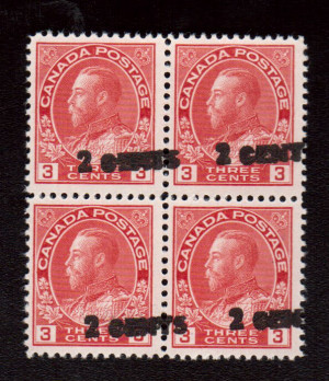 Canada #139i XF/NH Dramatic Shifted Surcharge Block **With Certificate**