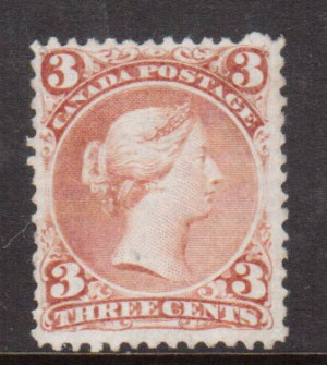 Canada #33 VF Mint **With Certificate**