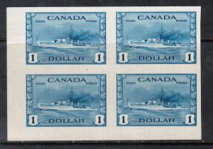 Canada #262a XF/NH Block
