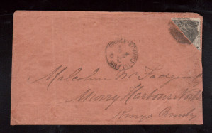 Prince Edward Island #9c Used Bisect Rarity On Cover **With Certificate**
