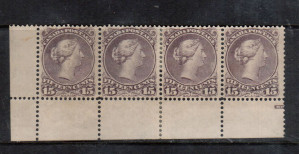 Canada #29v Mint Strip Of Four **With Certificate**