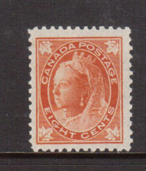 Canada #72 VF/NH **With Certificate**