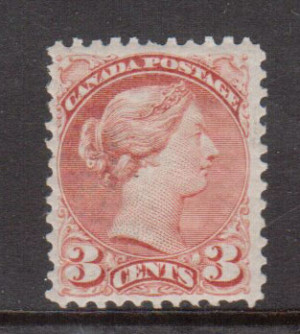Canada #37a VF/NH **With Certificate**