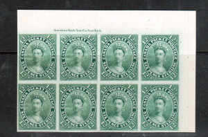 Canada #18P XF Plate Inscription ABN UR Proof Block Of Eight With Re-Entries