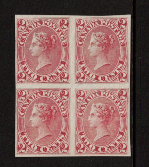 Canada #20b VF Mint Imperf Block **With Certificate**
