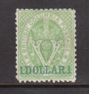 British Columbia #18 VF Mint **With Certificate**
