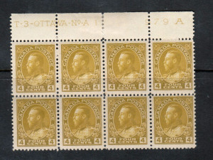 Canada #110b VF/NH Plate Block Of Eight **With Certificate**