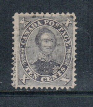 Canada #17a,vii XF Used Gem With Imprint In Left Margin **With Cert.**