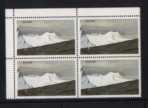 Canada #727a XF Mint Plate Block Missing Silver
