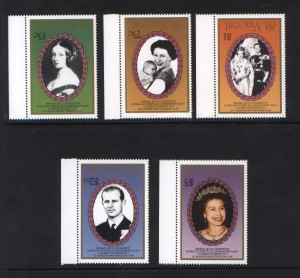 St Vincent #1017 - #1021 Mint Inverted Center Variety Set