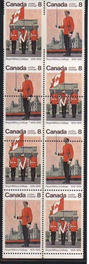 Canada #693a Mint Major Error Setenant Block Of Eight
