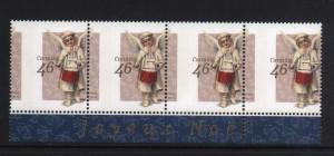 Canada #1815 Mint Misperf Variety Strip Of Four