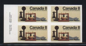 Canada #641a XF/NH Imperf Plate Block