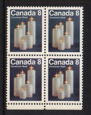 Canada #607ii VF/NH Replex Error Block **With Cert.**