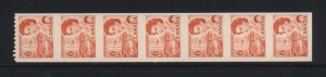 Canada #468ac VF/NH Imperforate Strip Of Seven