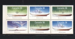 Canada #1232ai XF Mint Block Of Six **With Certificate**