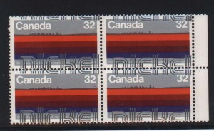 Canada #996ii XF/NH Silver Color Shifted Block **With Cert.**