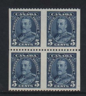 Canada #221a XF/NH Imperf Between Block