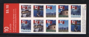 Canada Booklet #317ii XF/NH Imperforate
